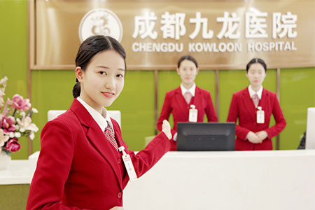 温江做妇科检查通常需要多少钱