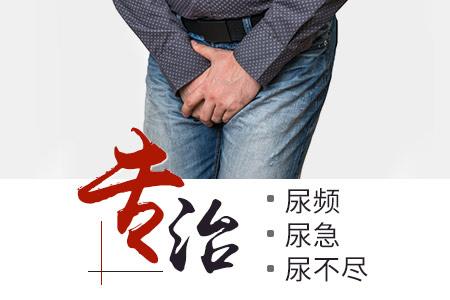 治疗前列腺痛需要做检查吗