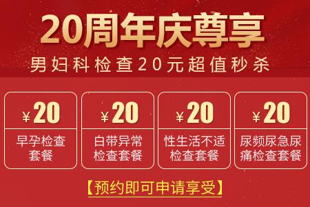 成都九龙医院20周年庆 时刻守护蓉城百姓健康